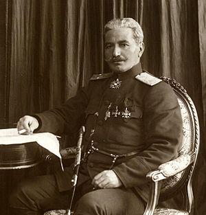 General_Andranik[1]